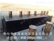 廣安企業汙水處理betway必威手機版官網型號