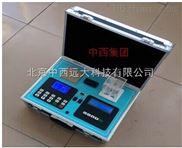 中西(LQS)便携式总磷检测仪 型号:QHK-HX-TP200A库号:M10482