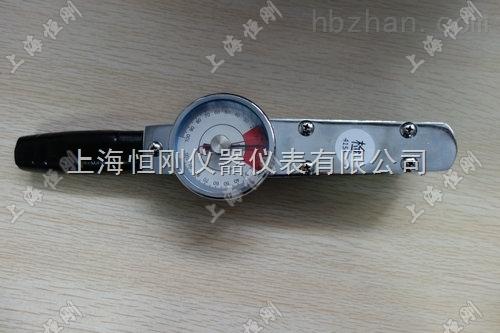 高精度表盘式扭矩检测扳手0.2-2N.m