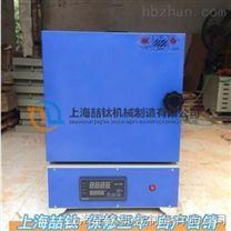 可編程SX2-2.5-10一體式箱式電阻爐