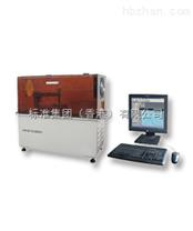 織物負離子發生量測試儀-紡織品負離子測試儀