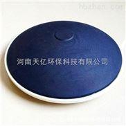 榆林盤式微孔曝氣器廠家