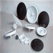 滄州盤式微孔曝氣器直銷商