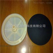 呂梁焦化用盤式曝氣器 盤式膜片曝氣器型號