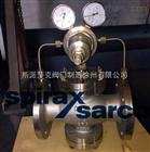 斯派莎克YK43F-16T空气氮气氧气氢气天然气液化气黄铜气体减压阀
