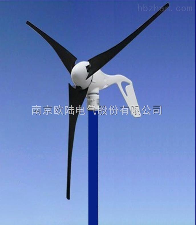 路灯专用风力发电机