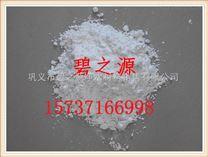 山东硅藻土厂家-山东硅藻土价格