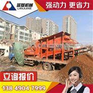 混凝土建筑垃圾筛分处理技术是蓝基建筑垃圾筛分机的优势