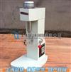 上海XFG系列挂槽浮选机低价批发零售