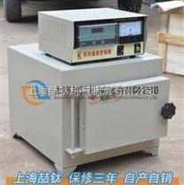 SX2-5-12箱式电阻炉马弗炉特性说明 实验专业电炉 高温炉图片
