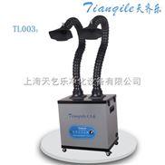 电焊烟尘净化设备