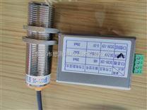 485通訊型噪聲傳感器噪聲分貝計噪聲監測