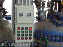 犁煤器防爆控制箱
