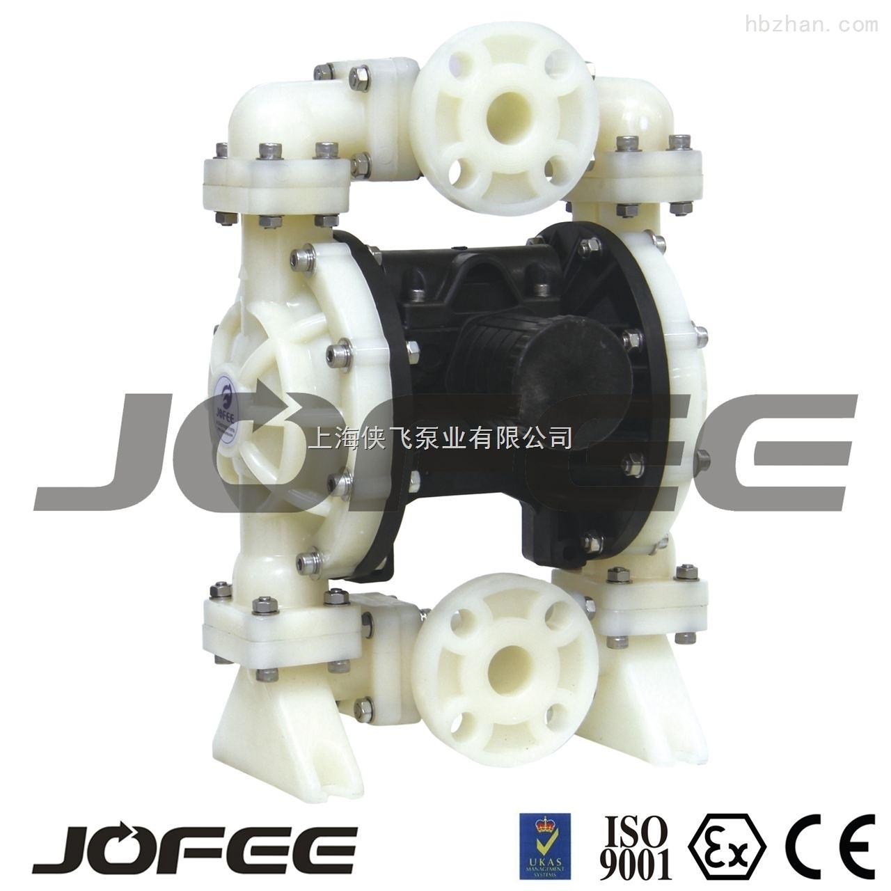 上海气动隔膜泵厂家