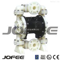 MK25AL-PP/SP/SP/PP上海气动隔膜泵厂家