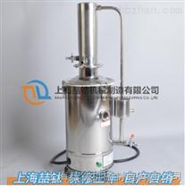 上海厂家直销YA-ZD-10型电热不锈钢蒸馏水器产品详情 使用说明
