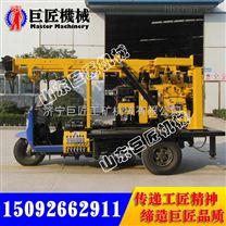 生产打井机XYC-200A三轮车载水井钻机实力厂家