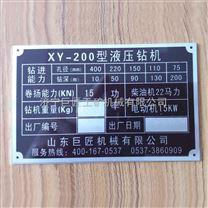 XY-200岩芯钻机 200米地质勘探取样钻机巨匠专业制造