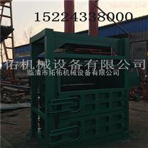 厂家直销棉籽壳液压打包机价格