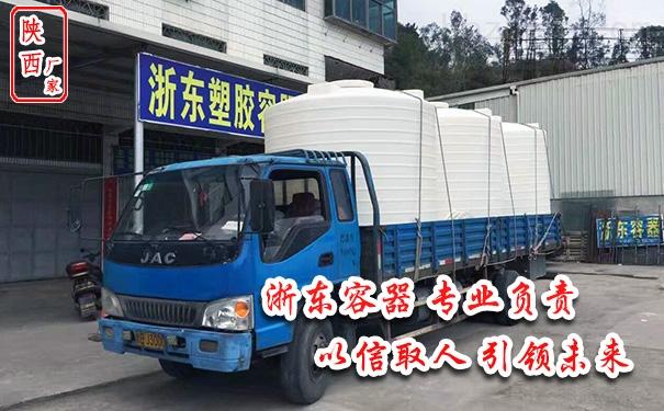 10立方塑料水箱厂家