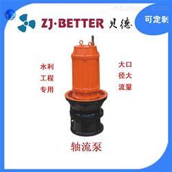 轴流泵 混流泵轴流泵 混流泵