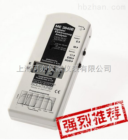 ME3951A(5Hz~400kHz) 低频电磁辐射检测仪
