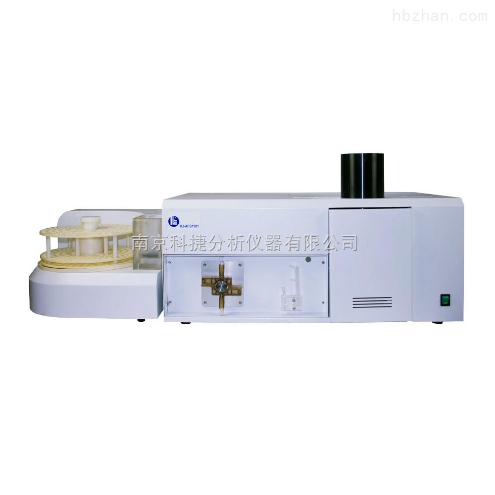 AFS1101环境监测专用原子荧光光谱仪