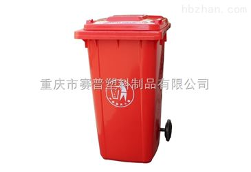 240l 成都240l塑料垃圾桶环卫垃圾筒厂家