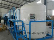 新疆阿勒泰冷却循环水加药装置温度温差