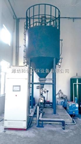 粉末活性炭加药设备水厂消毒投加系统