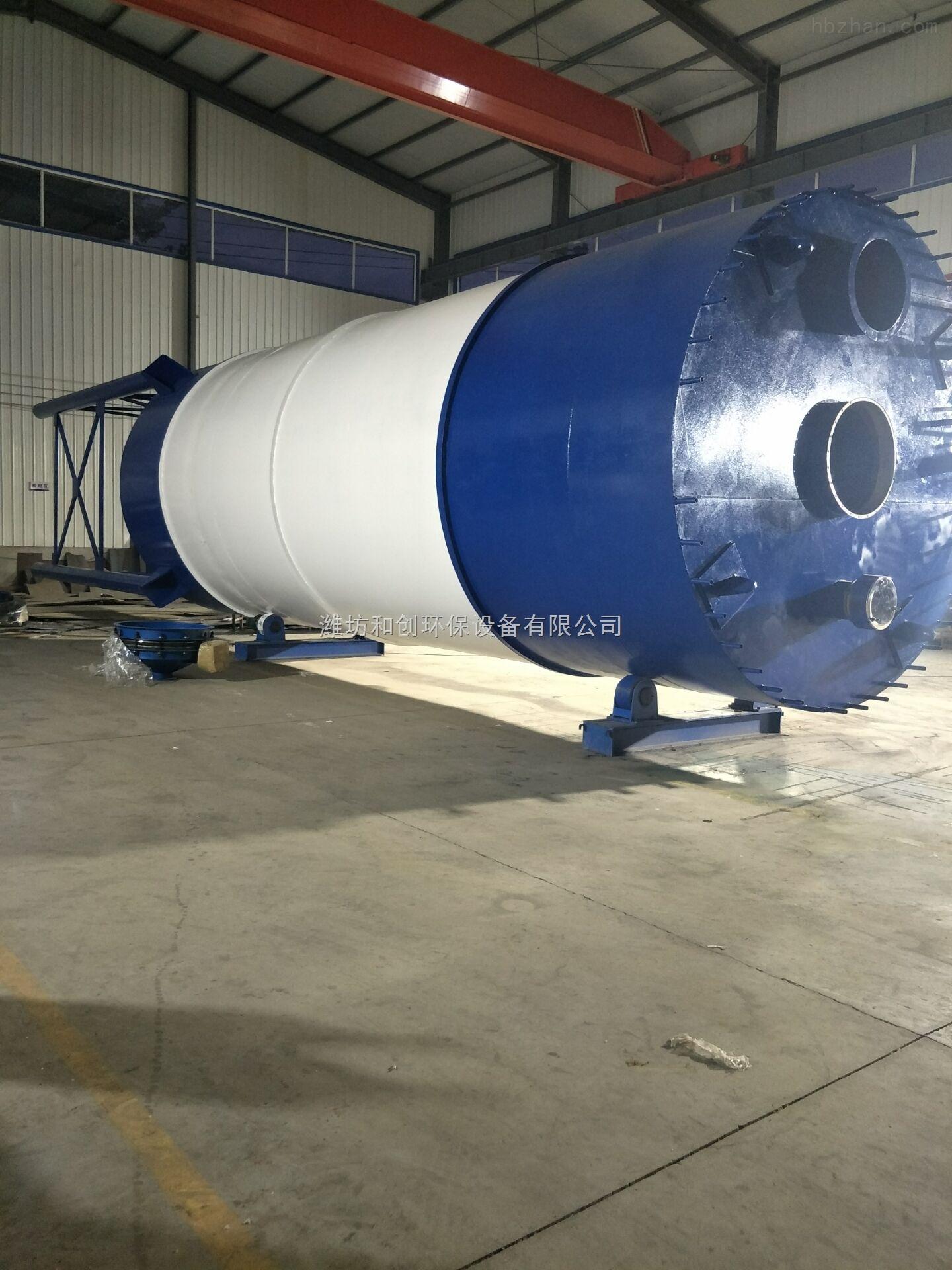 粉末活性炭投加装置/水厂除味杀菌消毒设备