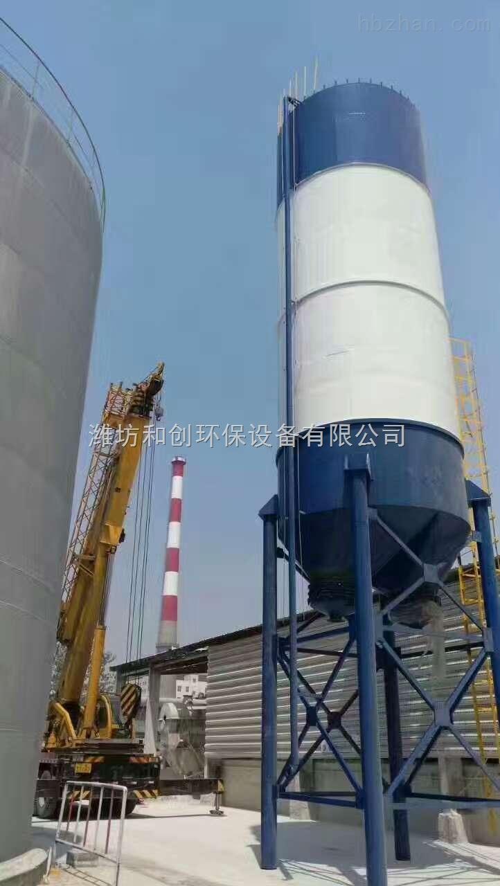 粉末活性炭水厂除味消毒加药设备