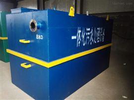 一体化污水处理成套设备供应