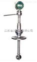 小口徑(小流量)插入式渦輪流量計