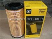 供应空压机空滤芯1613950300 C25860 10006374空气过滤器滤芯