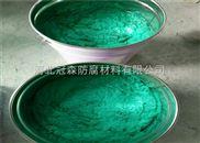 青州热电厂脱硫塔玻璃鳞片内衬防腐施工队