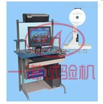 硬質塑料微控式簡支梁衝擊性能檢測儀(衝擊試驗機)