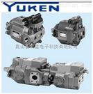 日本YUKEN油研变量柱塞泵A90-L-R-01-K-S-60