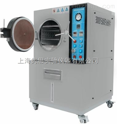 PCT高压老化试验机