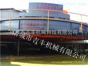 污水预处理设备 溶气气浮机 气浮装置 气浮池 吉丰有诚信