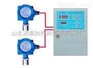 加氣站壓縮天然CNG泄漏報警器