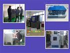 高低溫溫控循環裝置/恒溫控制箱咨詢