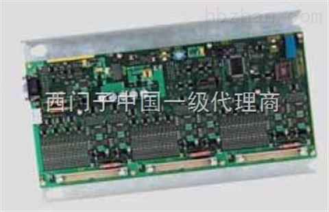 西门子变频器主板大陆总代理商