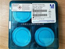 Millipore不含表面活性剂Triton混合纤维素酯滤膜47mm直径0.22um孔径