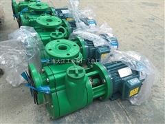 80FPZ-32FPZ耐腐蚀自吸离心泵