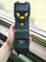 MiniRAE Lite檢測儀