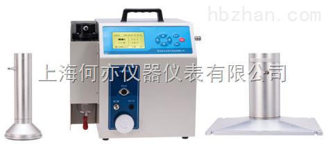 GH-2030型便携式烟尘烟气综合校准仪
