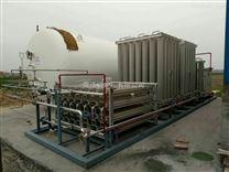 菏锅集C团  20立方LNG储罐  CFL-20/0.8