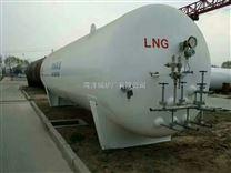 菏锅集团 100立方LNG储罐  CFL100-0.8