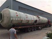 供应喀什玻璃钢脱硫塔/喀什耐高温锅炉脱硫塔/专业设计